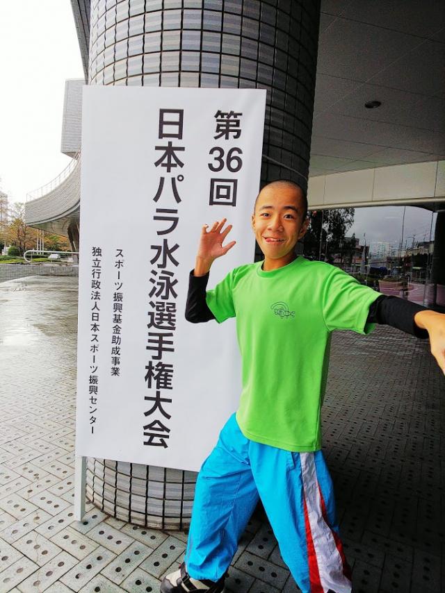 日本パラリンピック